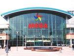 Trade centers, Almaty