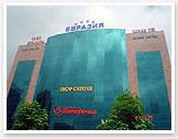 Отель Гранд Евразия, Алматы