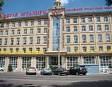 Golden Dragon Hotel, Almaty