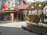 Отель УЮТ, Алматы