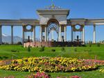 Туры в Алматы